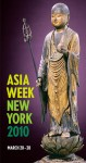 asiaweek-selected